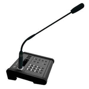 Remote Amp [RM2099]